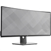 Dell U3417W UltraSharp 34-inch Curved LED Monitor Deals