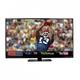Vizio E650I-A2 E-Series 65-inch 1080p 120Hz LED HDTV + Free $150 GC = $1299.99